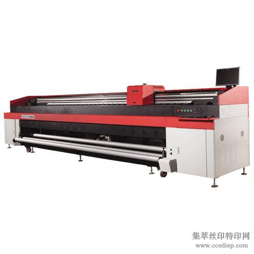 VistaV300S/V500S双面喷绘宽幅打印机
