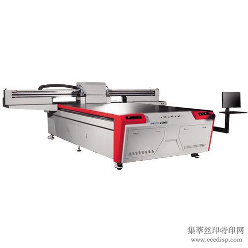 VistaV3000/V6000宽幅喷墨UV打印机