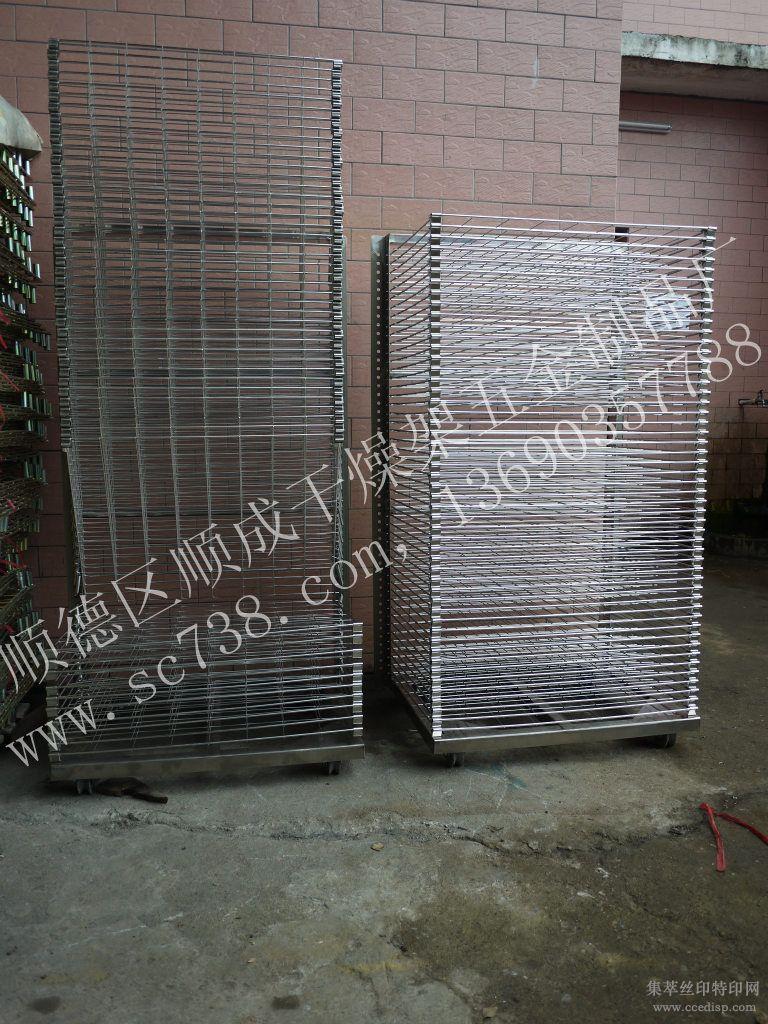 生化部干燥架千层架不锈钢铝板