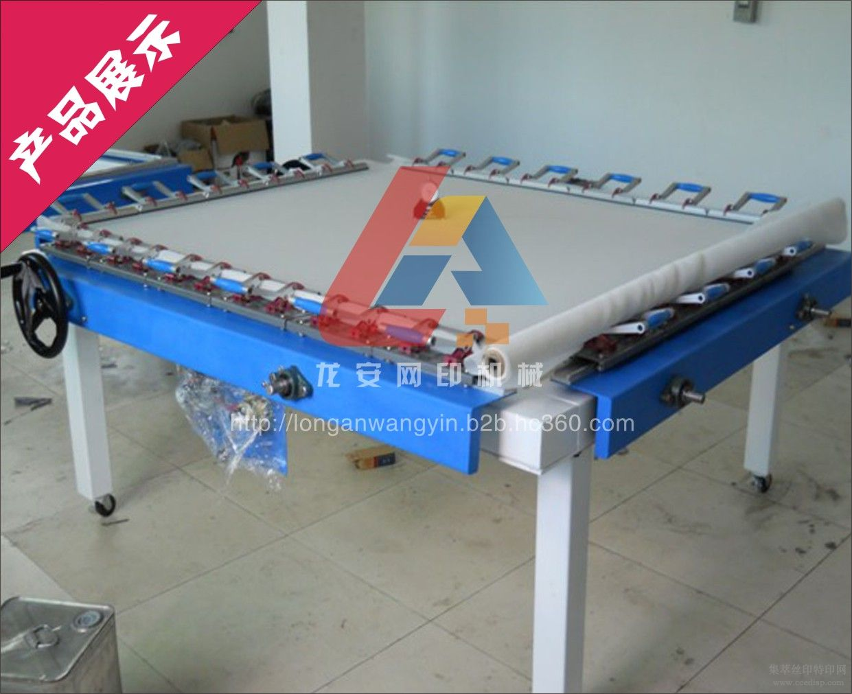 东莞寮步机械式绷网机生产