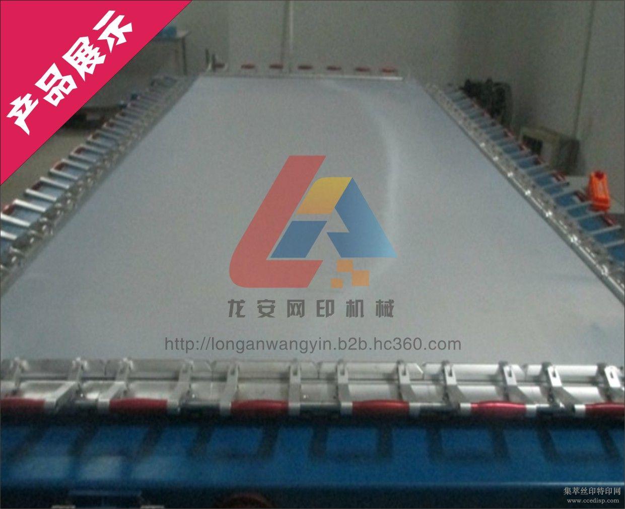 机械式丝网版张网机生产