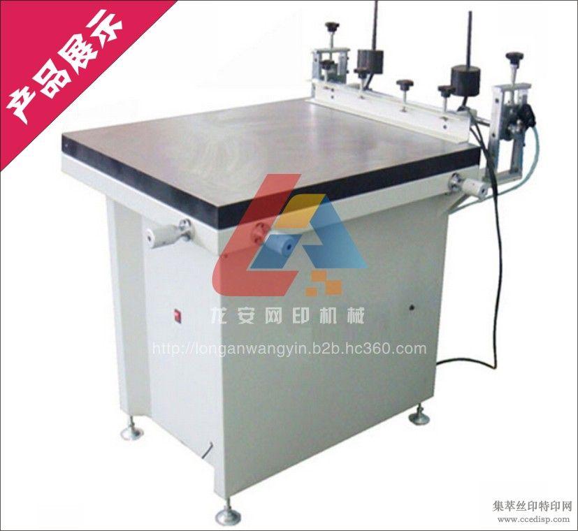 东莞精密吸气手印台生产