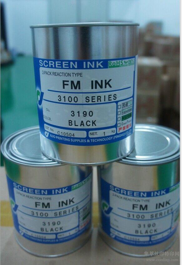 十条油墨代理商,3100系列IMD油墨价格