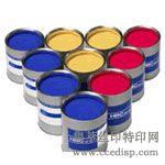 UV玻璃金属油墨