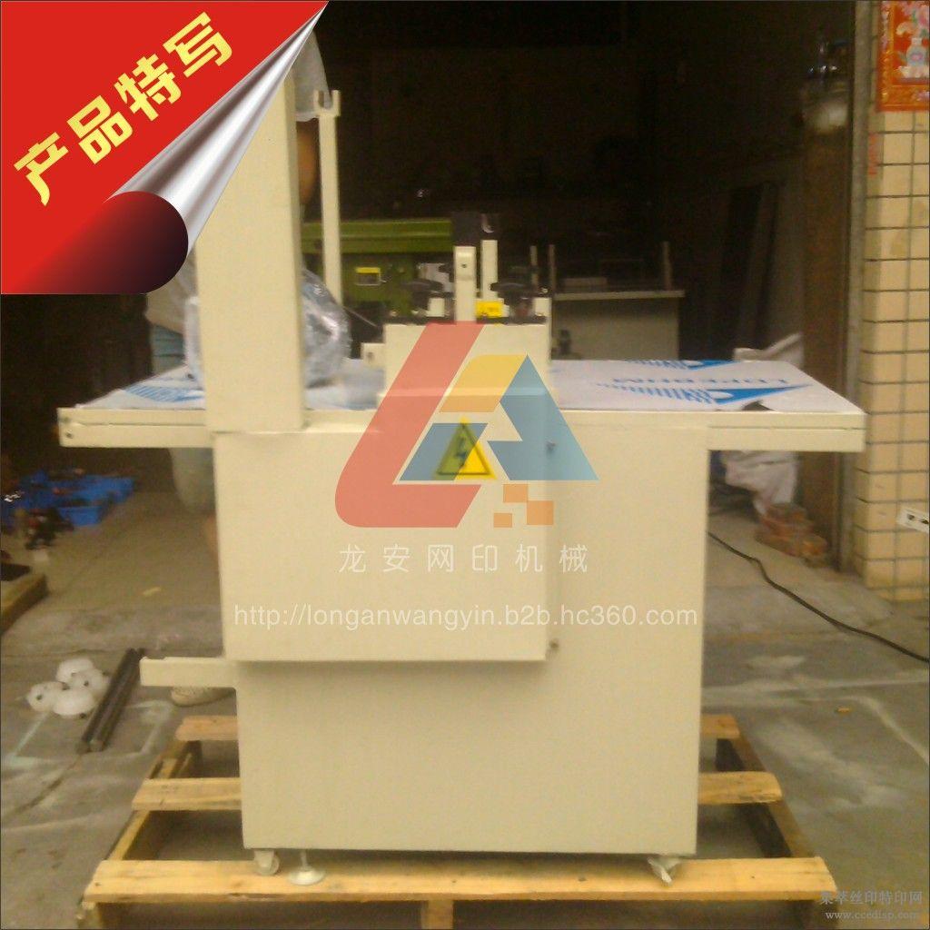 自动收废纸双膜过膜机