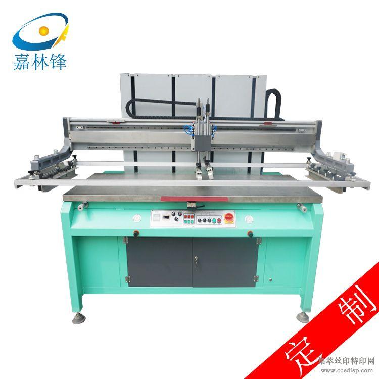 佛山半自动丝印机,平面丝印机,商标丝印机