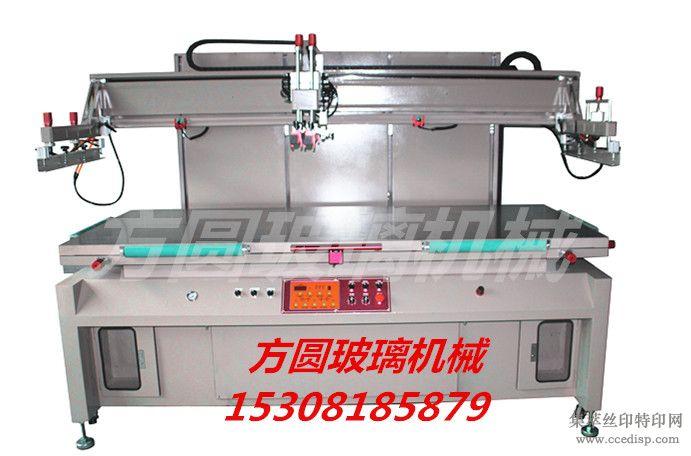 丝网印刷机,丝印机