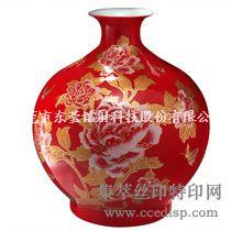 水转印烫金-陶瓷花瓶