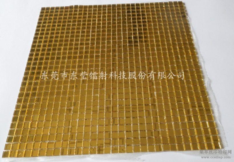 金色玻璃马赛克