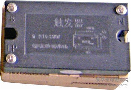 cbr250触发器接线图