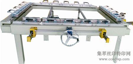 涡轮机械式双夹拉网机