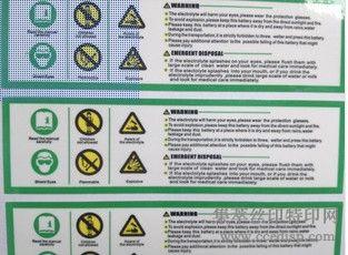 宁波丝网印刷宁波丝网印刷选择万众专业的丝网印刷厂