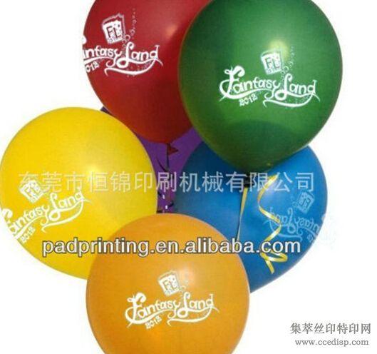 广州里买气球印刷机恒锦1515带吹风功能气球机