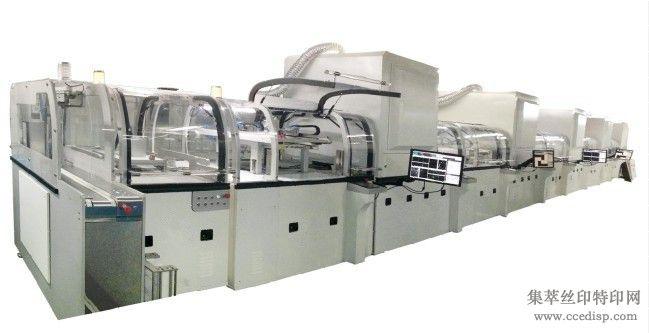 手机镜片盖板多色全自动丝印机生产线