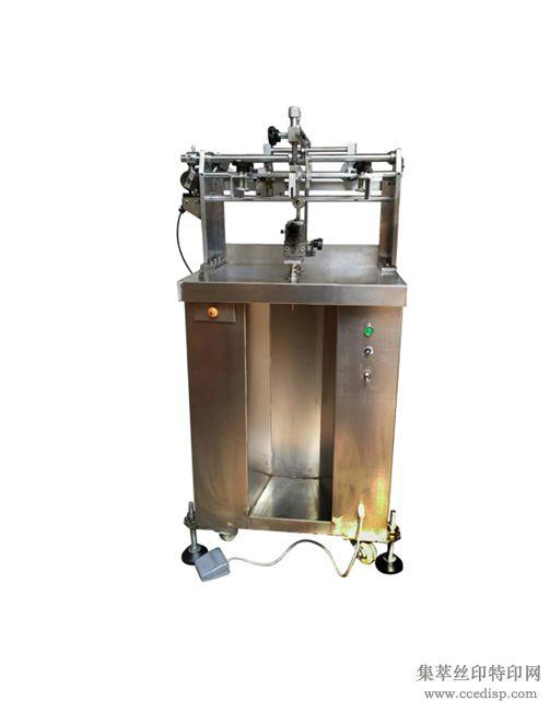 供应圆面电动丝印机精密控制
