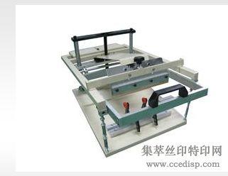 东莞恒锦印刷机械供应物美价优的手动曲面丝印机东莞圆面杯子印刷机