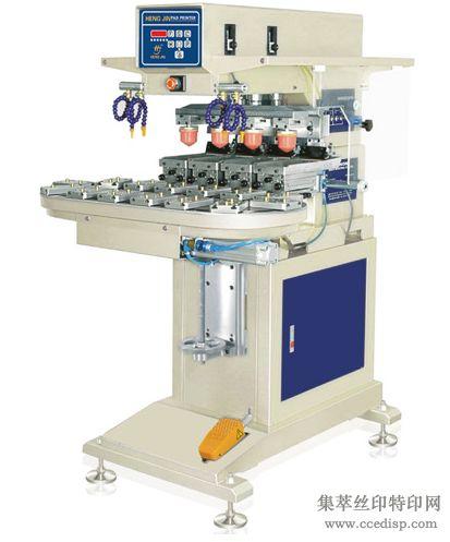 江门圆面球形印刷机江门乒乓球多色印刷机