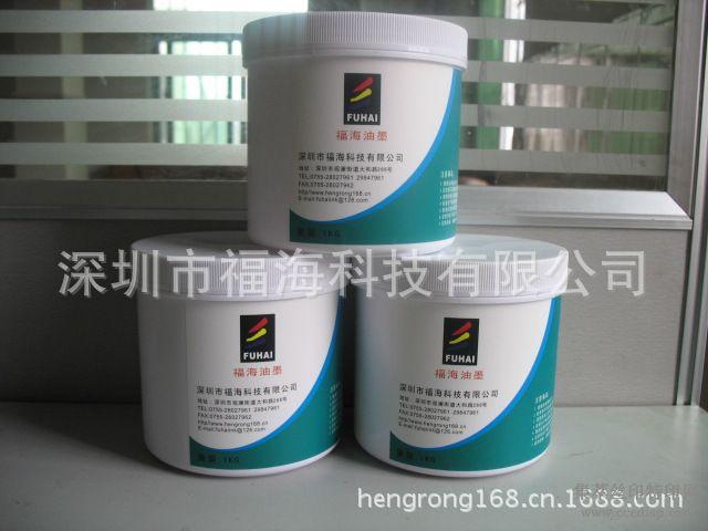 耐丙酮无卤素陶瓷瓶油墨