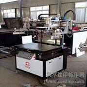 丝印机价格玻璃丝印机PCB丝网印刷机
