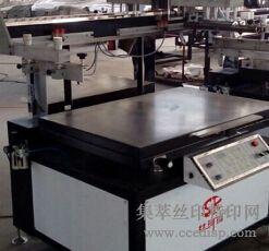 钢板丝印机线路板丝印机价格丝印机厂家