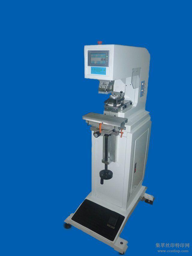 高级油盅PLC触控环保移印机