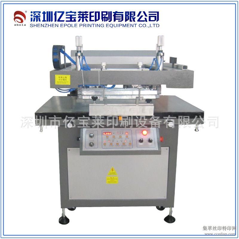 斜臂式丝印机玻璃丝印机商标丝印机