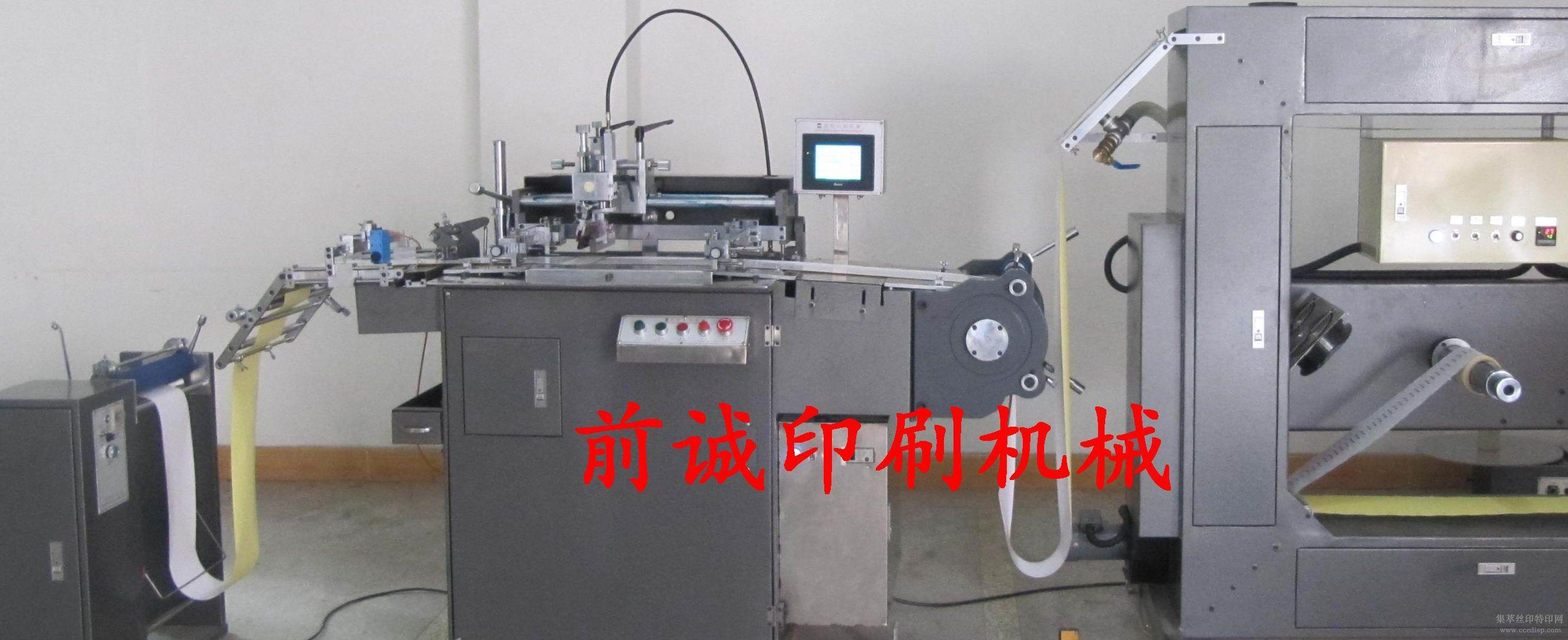 QC-320X300丝网印刷机