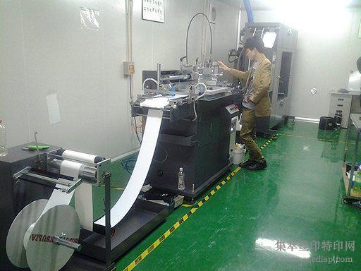 QC-350x500丝网印刷机/全自动丝网印刷机