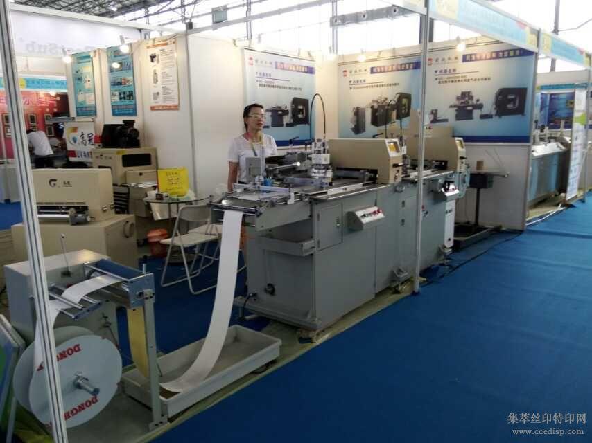 Qc一320卷对卷全自动双色网印刷机/卷对卷全自动丝网印刷机