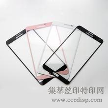 手机盖板玻璃油墨
