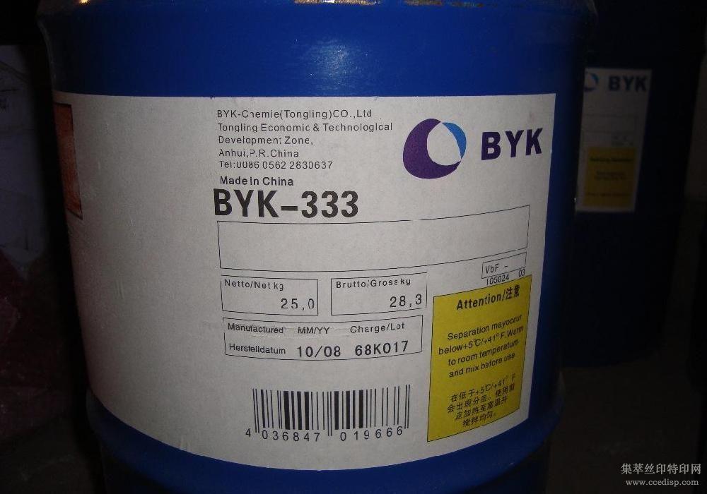 德国油墨涂料流平剂消泡剂抗油剂