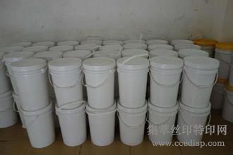供应铭板水油丝印胶水