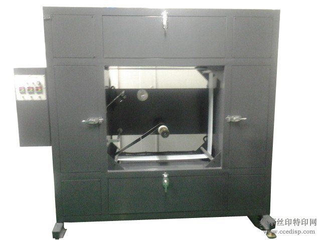 QC-420隧道式烘箱