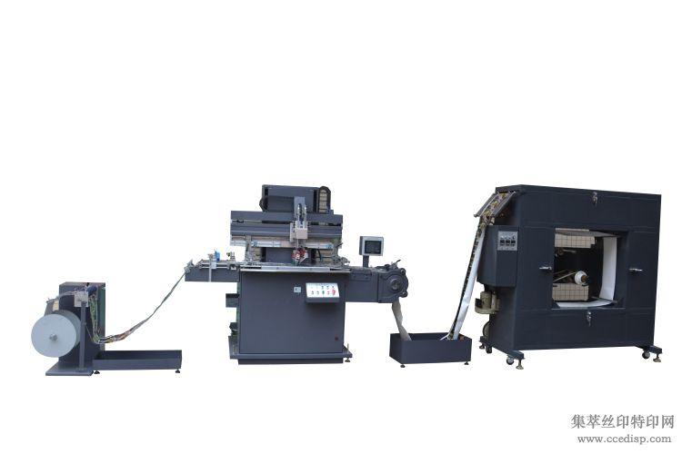 QC-420X500气动式丝网印刷机