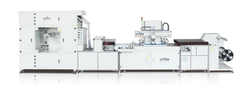 防尘装置自动丝印机