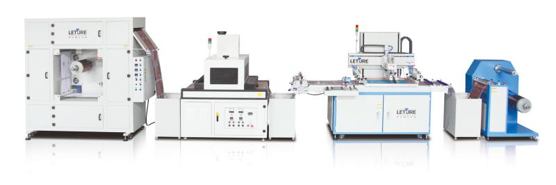 全自动丝网印刷机+UV