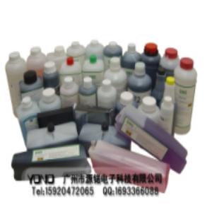 小字机耗材墨水油墨喷码机稀释剂溶剂添加剂清洗剂