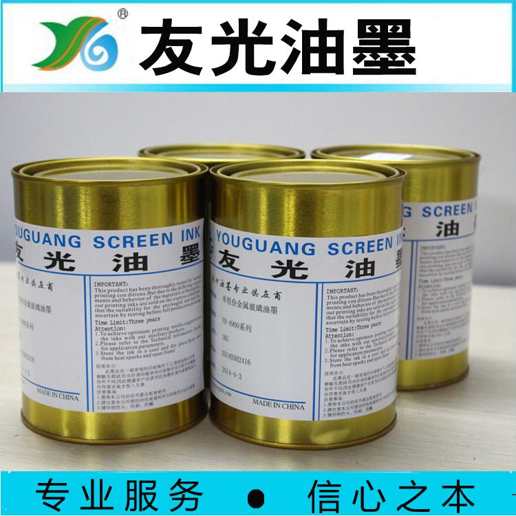 YB-4900系列单组份金属玻璃油墨