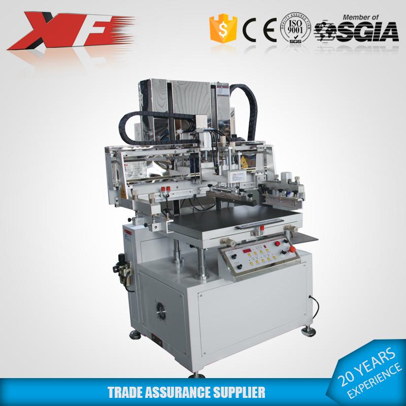 新锋/厂家直销半自动平面丝印机
