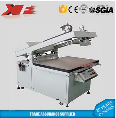 直供包装行业印刷  斜臂式丝印机