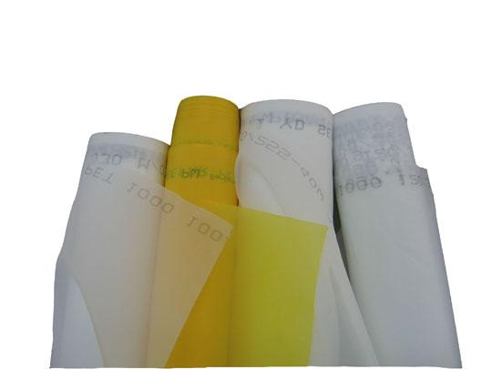 供应国产网纱丝印网纱(网布)丝印材料