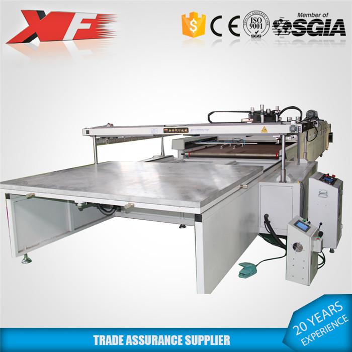 丝网印刷 厂家直销大型四柱式丝网印刷机