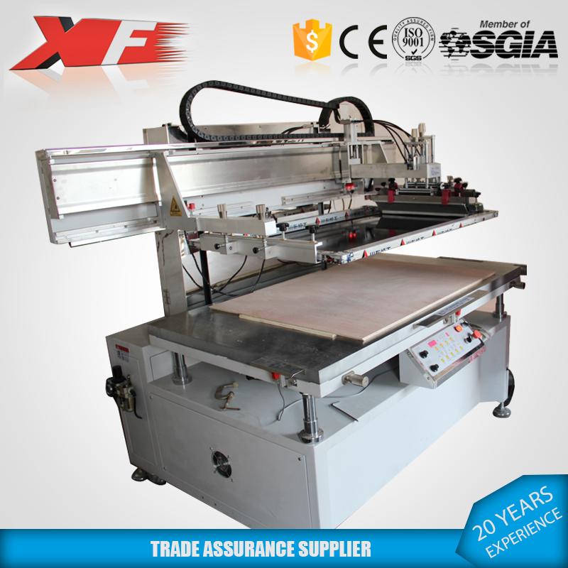 厂家直销垂直升降平面丝网印刷机
