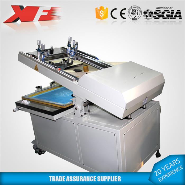 斜臂丝印机化妆品盒丝印机