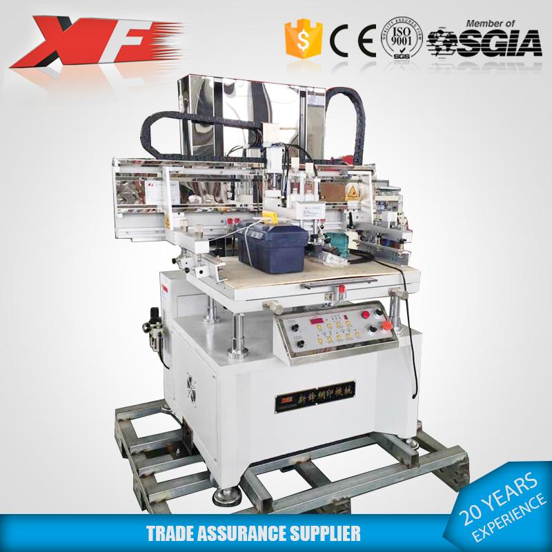 冷光片丝印机导光板丝印机