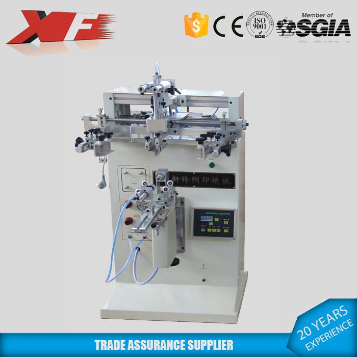 曲面丝网印刷机气动圆面丝印机