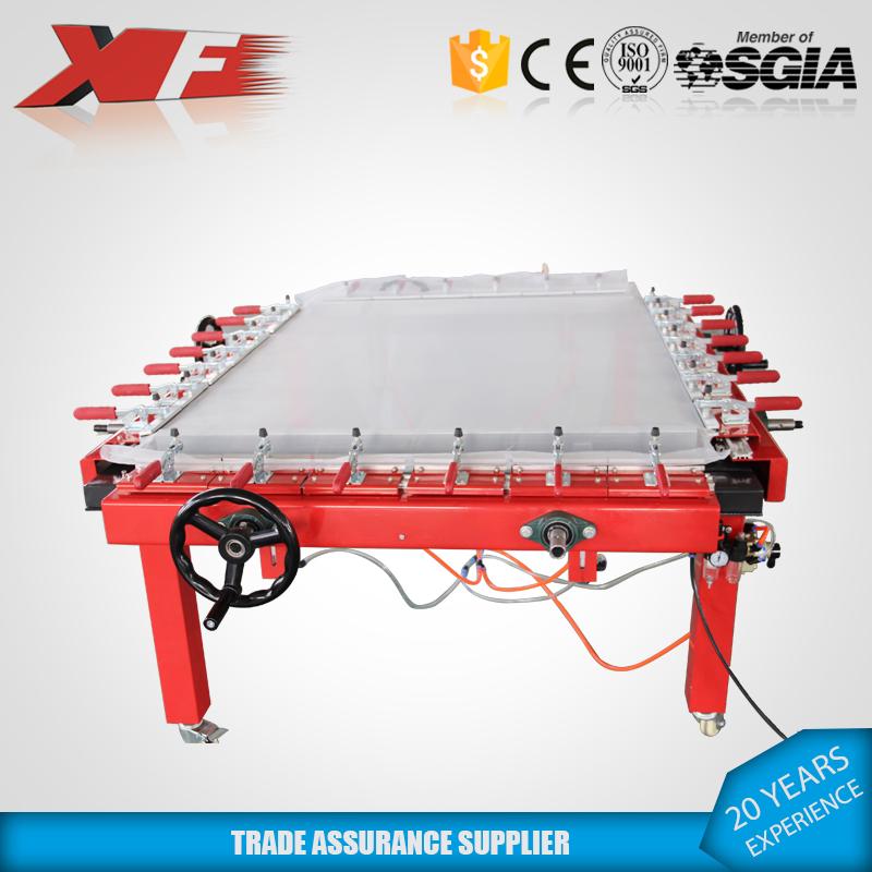 临清新锋丝网印刷机械厂供应气动绷网机