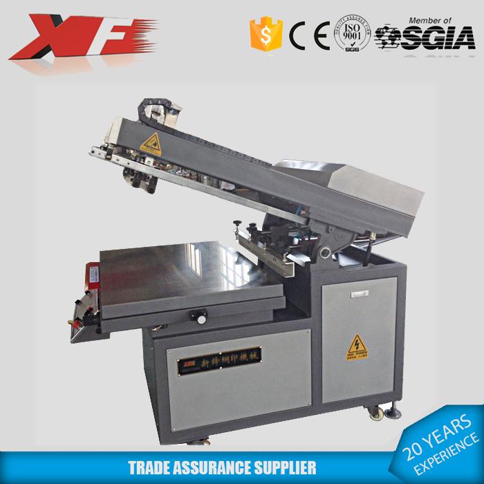大型平面丝印机斜臂式丝印机规格大小可定制