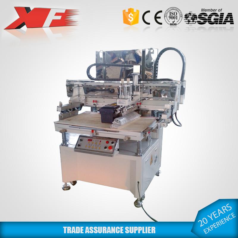 平面丝印机半自动丝印机