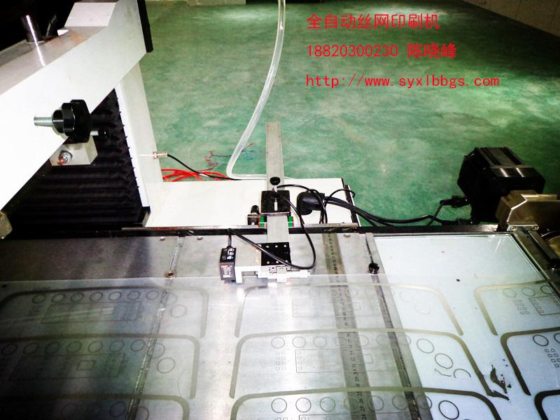 全自动不干胶网印机/全自动不干胶丝网印刷机